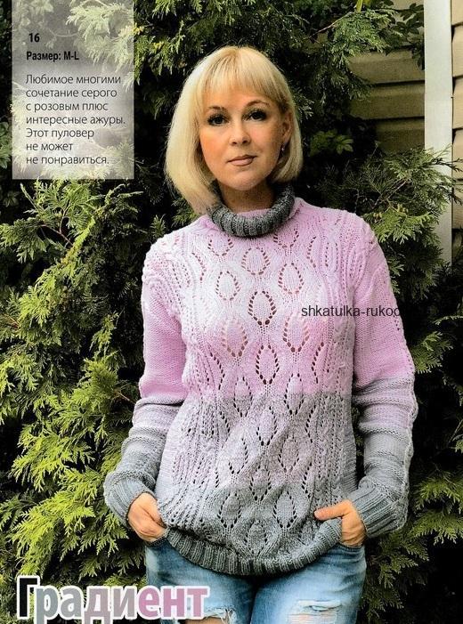 вязание спицами, свитер, градиент, схема, описание, для женщин, модный