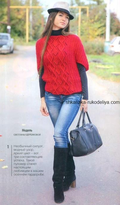 вязание спицами, пуловер, красный, конверт, узор ромб, схема, описание, для женщин
