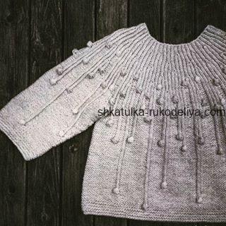 вязание спицами, свитер, детский, схема, осенний, круглая кокетка, узор шишечка