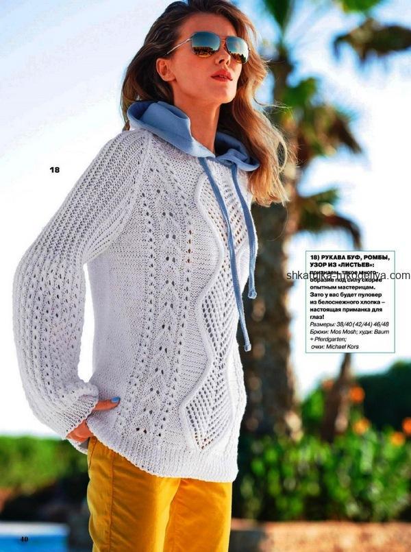 вязание спицами, пуловер, схема, описание, из хлопка, для опытных рукодельниц, женское, белый