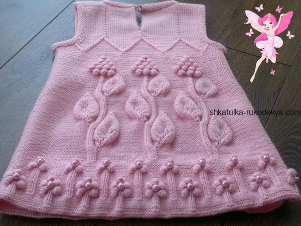 вязание спицами, платье, детское, розовое, без рукавов, схема, описание, узор виноградная лоза