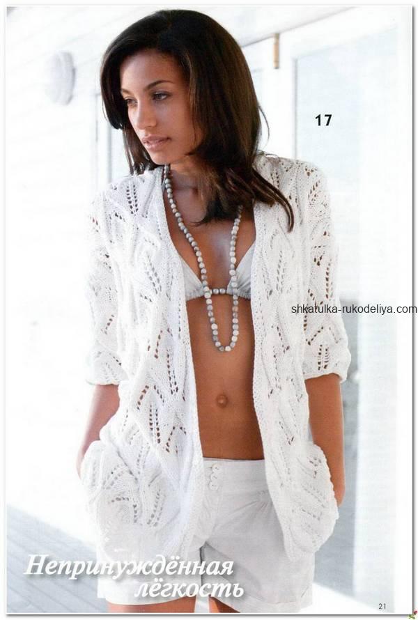вязание спицами, жакет, без застежки, описание, для женщин, схема, белый