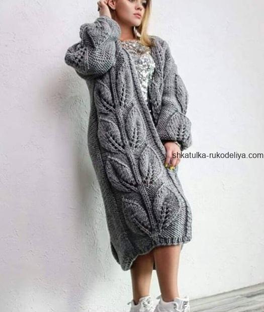 вязание спицами, пальто, длинное, для женщин, узор листья, серое, теплое