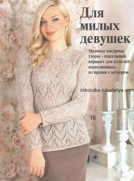 вязание спицами, пуловер, для женщин, летний, схема, описание, красивый узор, из мохера