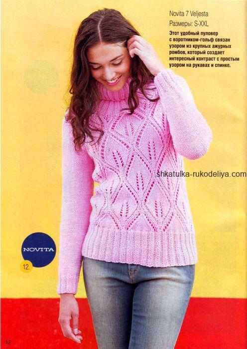 вязание спицами, пуловер, розовый, узор ромб, схема, описание, воротник гольф