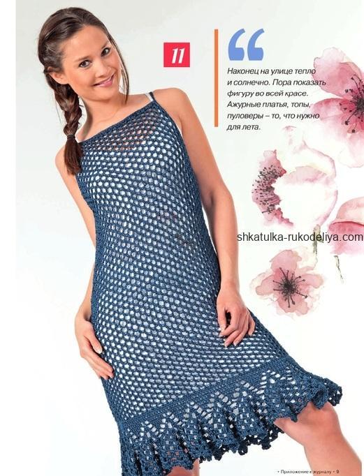 вязание спицами, платье, ажурная кайма, летнее, схема, описание, длинное