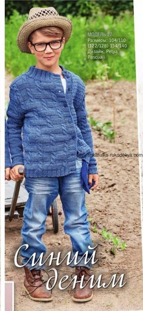 вязание спицами, жакет, асимметричные полочки, для мальчика, схема, описание