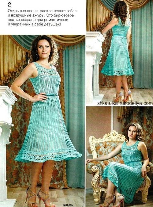 вязание крючком, платье, летнее, схема, описание, женское, бирюзовое, романтическое