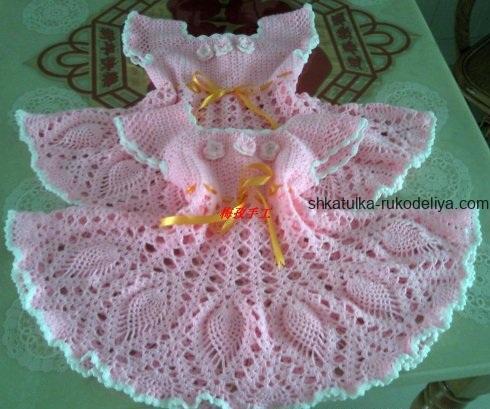 вязание крючком, платье, для девочки, розовое, схема, на 3-4 года, летнее, узор ананас