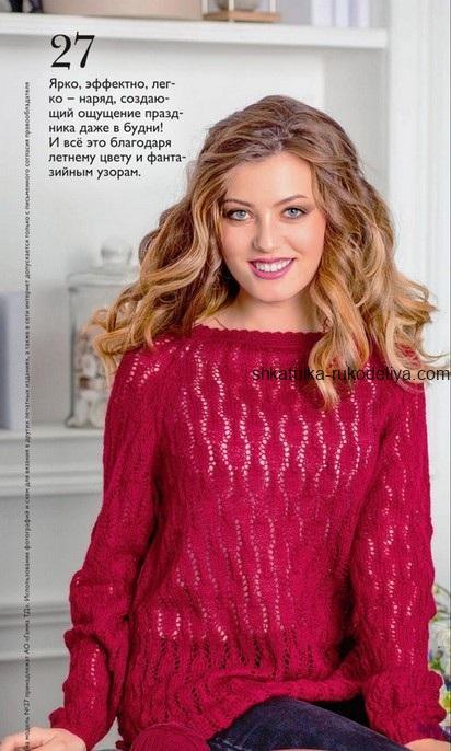 вязание спицами, джемпер, красный, для женщин, схема, описание, ажурный, красивый узор