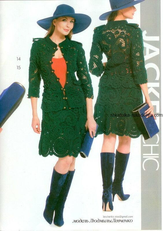 вязание крючком, костюм, жакет, юбка, ирландское кружево, зеленый, для женщин, описание