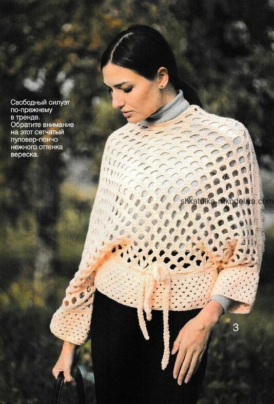 вязание крючком, пуловер пончо, свободный силуэт, рукав летучая мышь, схема, описание, для женщин, сетчатый узор