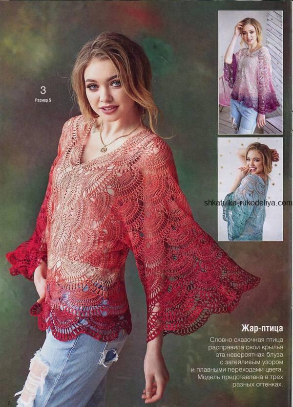 вязание крючком, блуза, схема, описание, широкие рукава, романтическая, для женщин, летняя