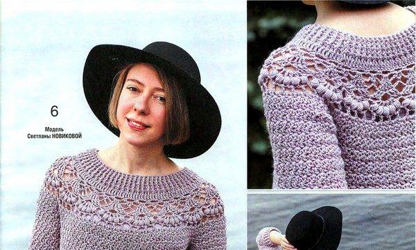 вязание крючком, пуловер, описание, схема, женский, цветочная кокетка, единое полотно