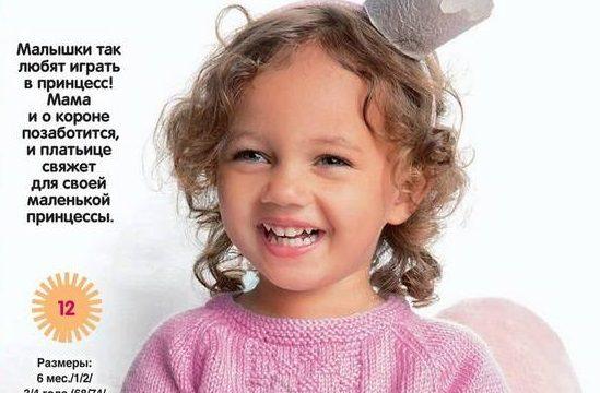вязание спицами, платье, детское, на 4 года, розовое, короткое, схема, описание