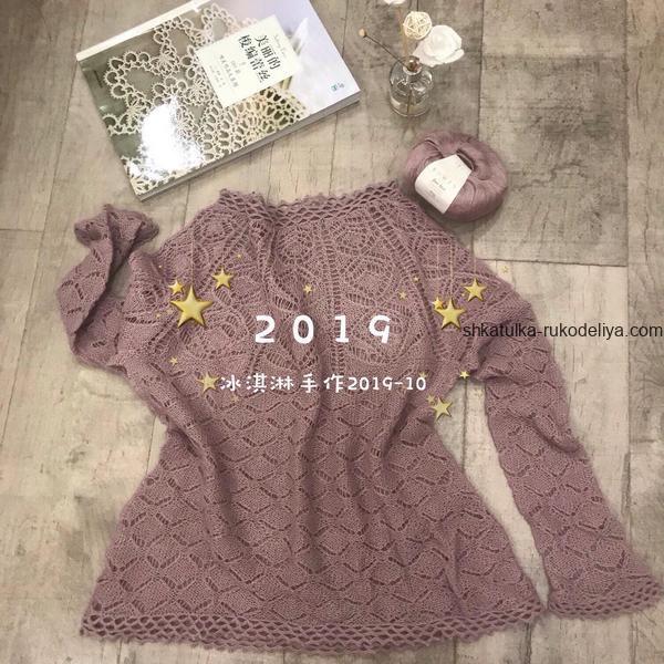 вязание спицами, пуловер, круглая кокетка, схема, для женщин, красивый узор, лето