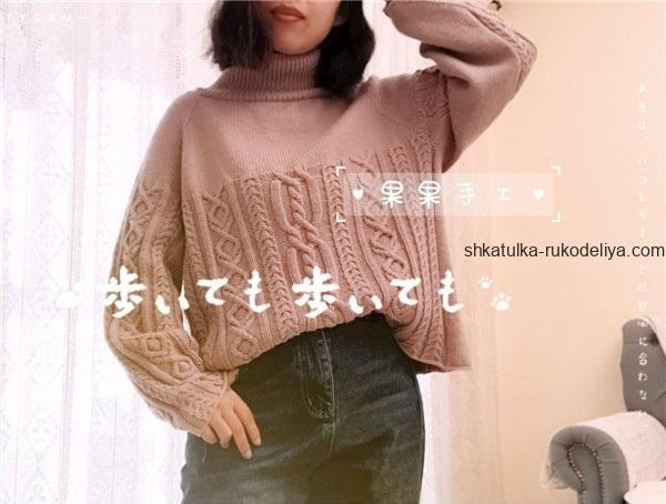 вязание спицами, пуловер-оверсайз, свободный, схема, для женщин, араны