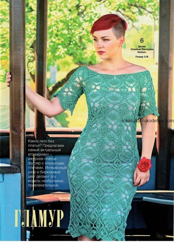 вязание крючком, платье, схема, описание, открытые плечи, футляр, для женщин, летнее