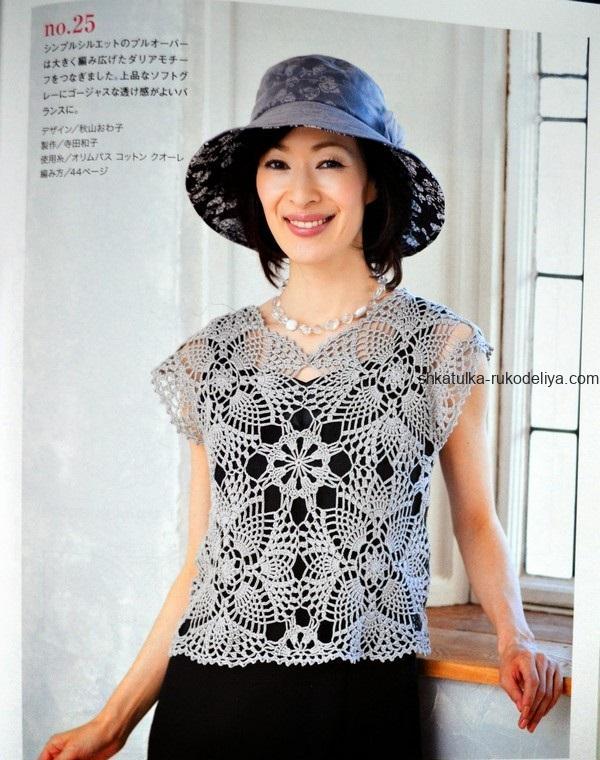 вязание крючком, топ, ананасовые мотивы, схема, женский, летний, азиатская модель