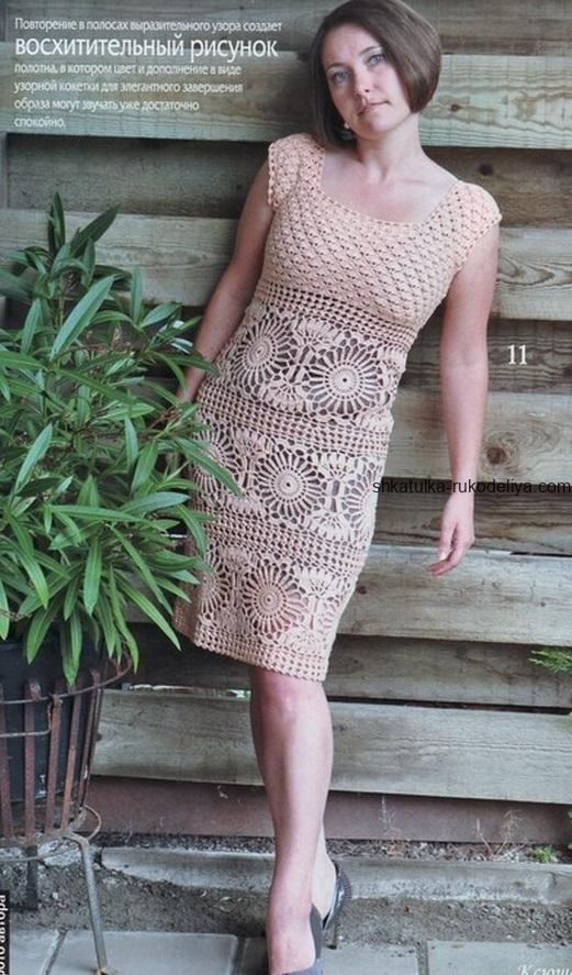 вязание крючком, платье, схема, для женщин, лето, мотивы, круглая кокетка, описание