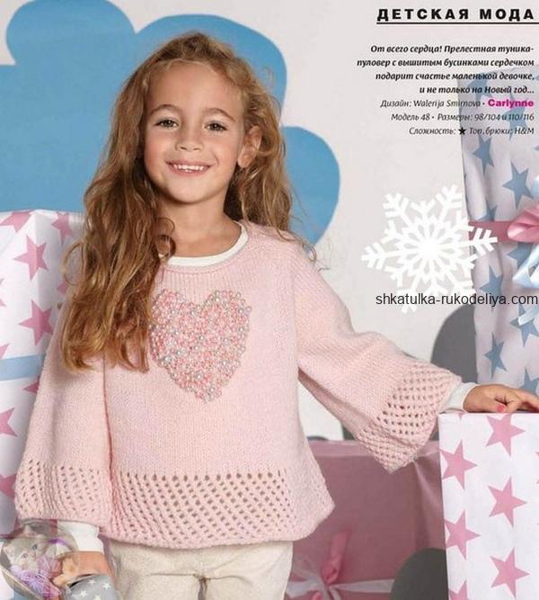 вязание спицами, пуловер, детский, схема, описание, узор сердечко, широкий рукав