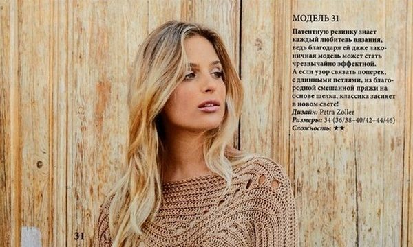 вязание спицами, пуловер, схема, описание, патентная резинка, короткий рукав, для женщин