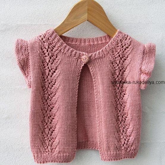 вязание спицами, жилет, розовый, детский, описание, без пуговиц, рукава крылышки