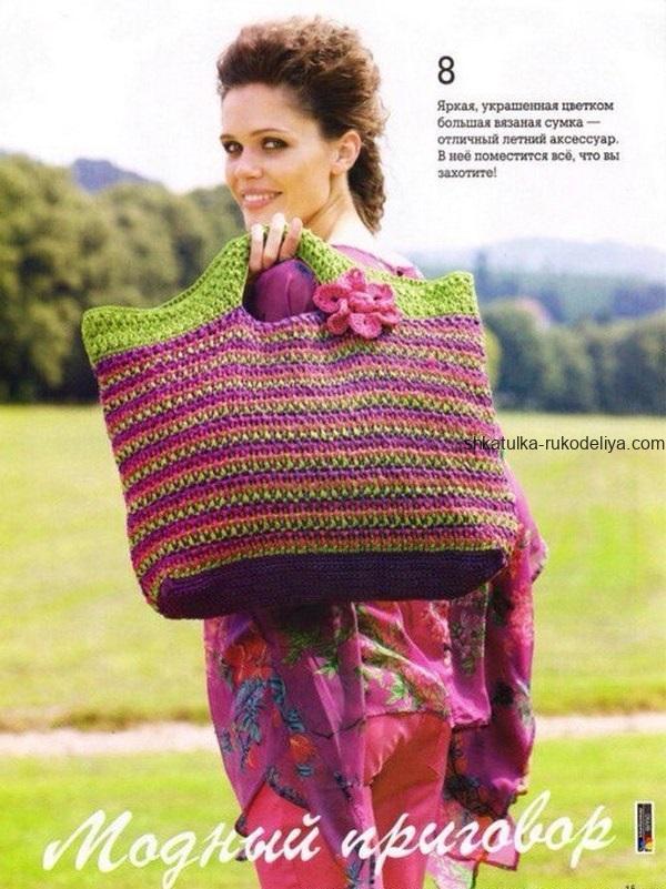 вязание крючком, сумка, разноцветная, большая, яркая, схема, описание, вместительная