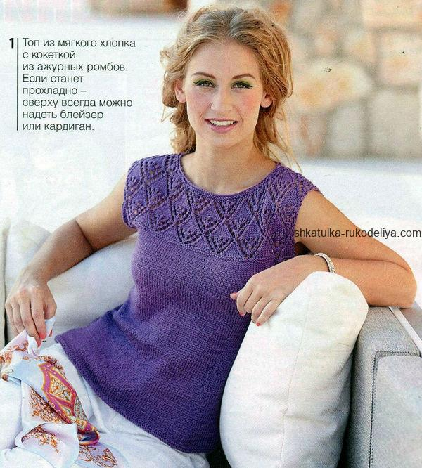 вязание спицами, топ, фиолетовый, схема, описание, кокетка из ромбов, стильный, женский