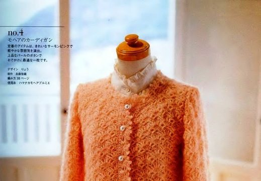 вязание крючком, жакет,схема, мохеровая пряжа, оранжевый, для женщин, с пуговицами